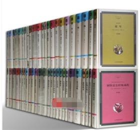 世界名著书籍套装44种49本 名著书籍全译本世界名著全套正版包邮邮 世界文学名著 全译本 飘书籍正版 简·爱 红与黑等