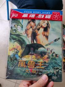 万兽王大战一,DVD