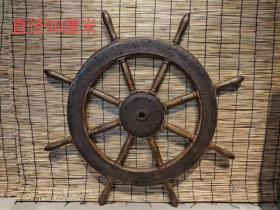 老船舵轮,榉木,大直径,品相好做工漂亮,时来运转,财源滚滚来,可用于装饰设计挂件摆放佳品