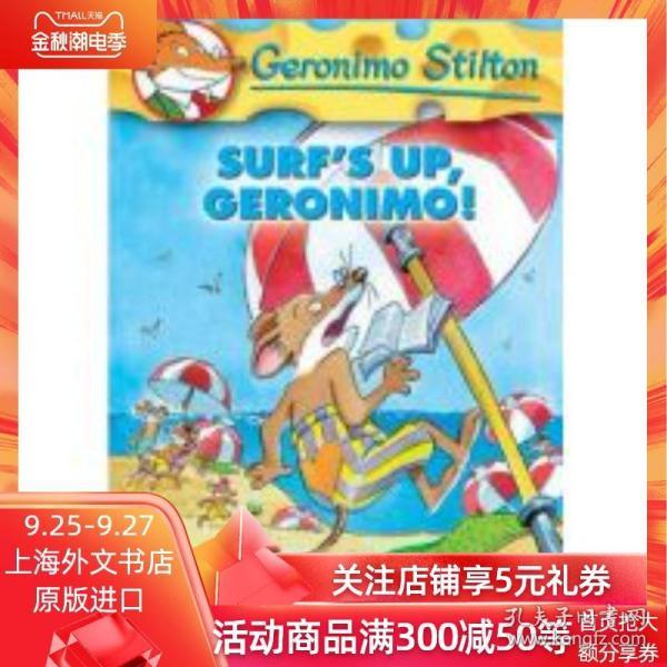 Geronimo Stilton #20: Surf's Up Geronimo!  老鼠记者20:冲浪吧,杰罗尼摩!