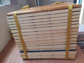 南泉慈化寺文库:《普菴加颂亲书金经》一册《普菴印萧禅师语录卷上之一、卷中之二、卷下之一、二  四册》、《勅赐南泉宗谱》四册、《南泉慈化寺志上下》《普祖灵騐记一、二》《普菴咒辑存一、二》15本合售