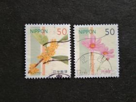 日本邮票(植物/花卉):2011 Flowers 花卉 2枚