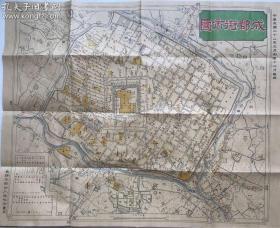 民国地图 成都市街地图 漂亮 高清复制版 稀少 复制版也已绝版。四川成都历史资料 通过该图可研究民国时期老成都的城市规模、发展状况