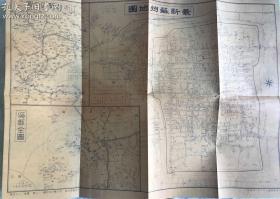 民国时期苏州地图 1949年解放前夕的 有历史意义。非原图,高清复制版,复制版也已绝版