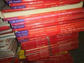 中国国家地理 2004. 1-12期  12本
