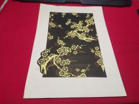上海市丝绸工业公司技术研究所【手绘创作绘图】