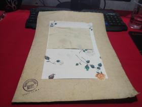 上海市丝绸工业公司技术研究所【手绘创作绘图】于1960年创作