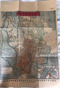 民国17年地图 带等高线的南京地图 高清复制版 稀少 复制版也已绝版