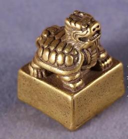 黄铜铜器印章摆件高3厘米直径2.5厘米