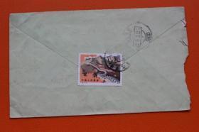 1979年T38(4-3)长城邮票实寄封
