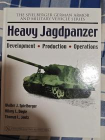 二战德军重型坦克歼击车