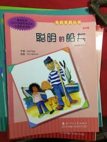 米莉茉莉丛书【36本合售】不从复
