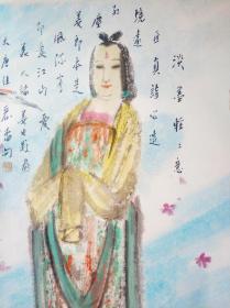 中美协会员姜也老师精品代表作,有合影