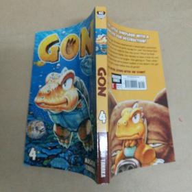 Gon, Volume 4 小恐龙阿贡4 原版