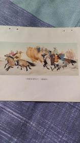 画页(散页印刷品)--到政治夜校去(杨刚)618