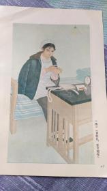 画页(散页印刷品)--练(肖桂礼,张文瑞)618