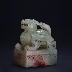 老和田玉青白玉圆雕龙 龟赑屃钮印印章文房 古玩篆刻