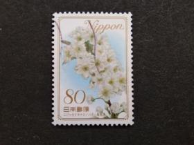 日本邮票(植物/花卉):2010 Flowers 花卉 1枚