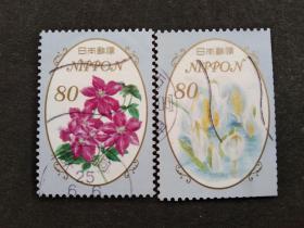 日本邮票(植物/花卉):2013 Seasonal Flowers - Summer 时令花-夏天 2枚