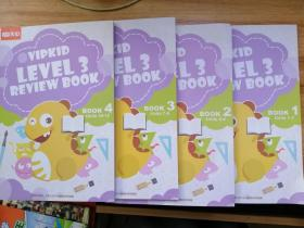 VIP KID VIPKID LEVEL3 REVIEW BOOK(全4册)