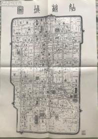 清晚期苏州老地图:同治时期姑苏城图 类似卡通地图 极其稀少 苏州古吴轩复制出版.见识一下清晚期的苏州城,当时城市建设已被上海超越,但仍是江南一大都会,街巷密集