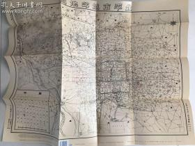 等高线民国地图 1947年北平(北京)老地图 地名、等高线清晰 该图底图来自汪伪时期北京伪政府地政资料地图 极其稀见 日伪规划的北京西郊新市区也继续保留在该图上 并且该图涵盖了现在北京的丰台、石景山、朝阳、大兴、海淀等地 。非原图 高清复制版 复制版也已绝版