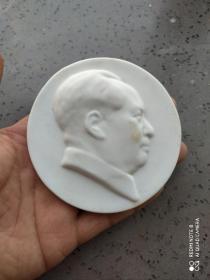 文革时期:毛主席右脸大瓷章。非常少见