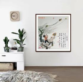 中美协会员曹留夫老师精品人物作品带合影