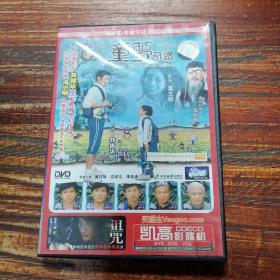 DVD 童梦奇缘