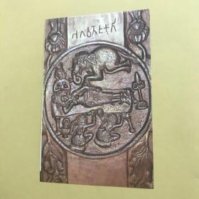 印度博物館 Bharhut 巴爾胡特 白象入胎 明信片。