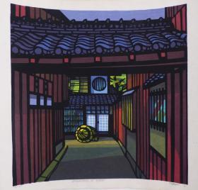 近代日本版畫 《Afternoon in Gion》 克里夫頓卡爾胡 編號79/100  1978年創作 親筆簽名 佳作!