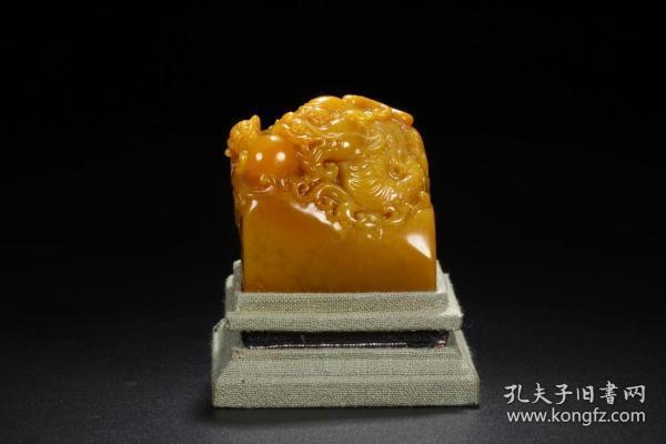 """舊藏 壽山田黃雕""""神龍戲珠""""印章"""