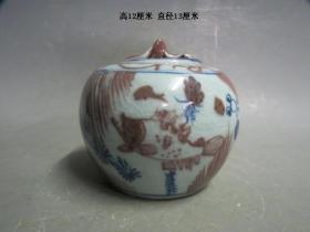 明代青花釉里紅魚藻紋蓋罐