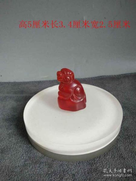 清代紅寶石瑞獸印章