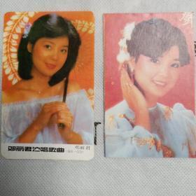 鄭麗君卡片