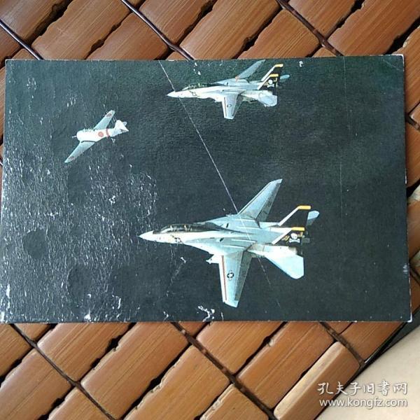 《格拉曼F—14D戰機》明信片