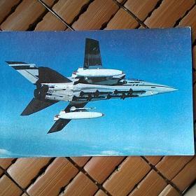 《英國空軍龍卷風F—2空防型戰斗機》明信片