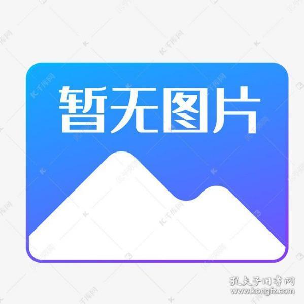 毛泽东-纪念毛泽东诞辰一百一十周年【带函套】明信片100张