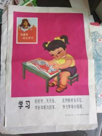向雷鋒學習 幼兒衛生習慣(一)煙臺地區婦幼保健站