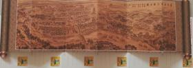 台儿庄胜迹图马踏飞燕80分邮资明信片、古画、京杭大运河、塔、船、拱桥