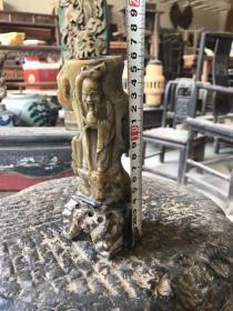 清。寿山石笔插雕刻老寿星刀工生动包老