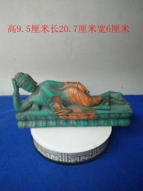 战汉时期老绿松石雕睡佛摆件