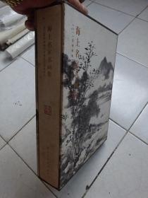 《海上名家书画集》2013亚洲画廊艺术博览会参展作品(8开带套盒硬精装本)