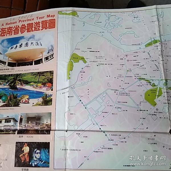海南省參觀游覽圖