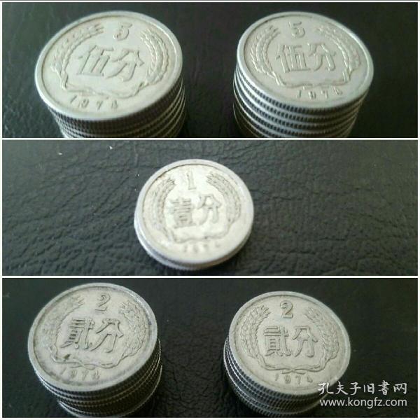 1974年硬幣2分1974年1分1974年5分合計37枚通走 實物品相如圖,其中分別有1974年1分共3枚,1974年2分共15枚,1974年5分共19枚。都是1974年的流通品硬分幣。全部通走!所有硬分幣均有老舊磨損包漿等使用流通瑕疵,具體細節見圖,所有分幣都有各自的正反面對稱拍攝,煩請見圖自定。快遞郵寄!