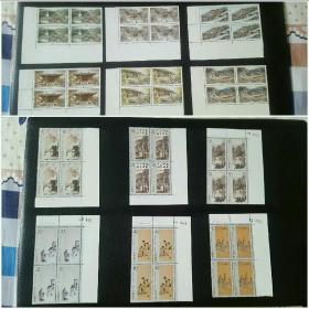 郵票套票四方聯通走 傅抱石作品選郵票四方連,其中(6-4)右上角有輕微折痕(6-6)右下角有輕微折痕。具體細節見圖五臺山四方聯,其中(6-4和6-6)在左側有鏤空小眼兒,具體細節見圖以上兩種套票的四方聯全部通走。