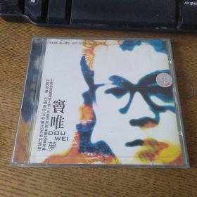 窦唯 梦CD