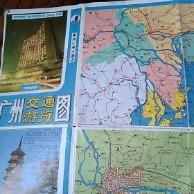 廣州交通游覽圖(1989版)