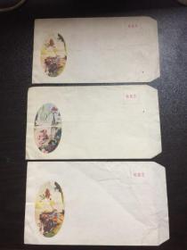 孙悟空三打白骨精空白信封3枚(86年出品)