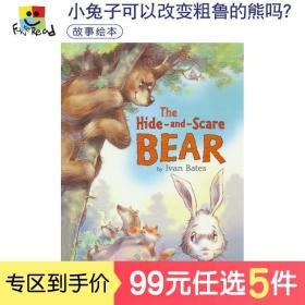The Hide-and-Scare Bear 玩躲藏与惊吓游戏的熊 幼儿英语故事绘本图书 英文原版书